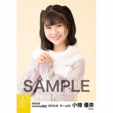 SKE48 2018年2月度 net shop限定個別生写真「ニットワンピース」5枚セット 小畑優奈