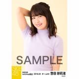 SKE48 2018年2月度 net shop限定個別生写真「ニットワンピース」5枚セット 惣田紗莉渚