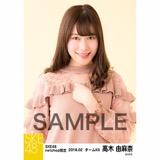 SKE48 2018年2月度 net shop限定個別生写真「ニットワンピース」5枚セット 高木由麻奈
