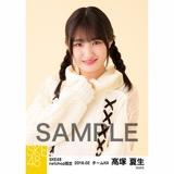 SKE48 2018年2月度 net shop限定個別生写真「ニットワンピース」5枚セット 髙塚夏生