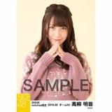 SKE48 2018年2月度 net shop限定個別生写真「ニットワンピース」5枚セット 高柳明音