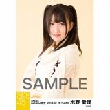 SKE48 2018年2月度 net shop限定個別生写真「ニットワンピース」5枚セット 水野愛理