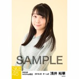 SKE48 2018年2月度 net shop限定個別生写真「ニットワンピース」5枚セット 浅井裕華