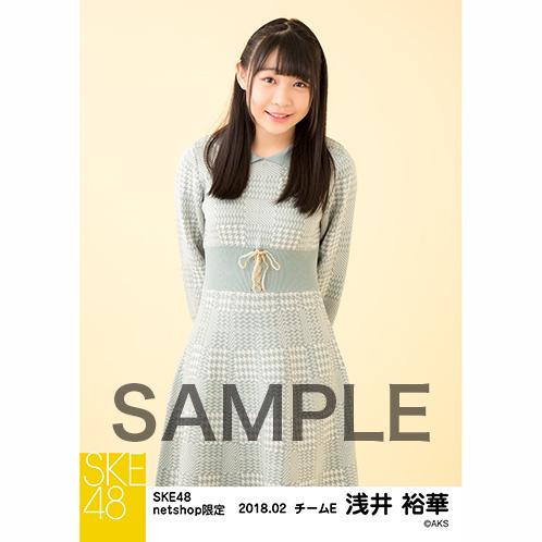 【本スレ】SKE48★15808【本スレ】 YouTube動画>14本 ->画像>285枚