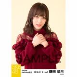 SKE48 2018年2月度 net shop限定個別生写真「ニットワンピース」5枚セット 鎌田菜月