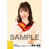 SKE48 2018年2月度 net shop限定個別生写真「ニットワンピース」5枚セット 熊崎晴香