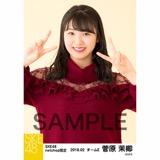 SKE48 2018年2月度 net shop限定個別生写真「ニットワンピース」5枚セット 菅原茉椰