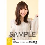 SKE48 2018年2月度 net shop限定個別生写真「ニットワンピース」5枚セット 須田亜香里