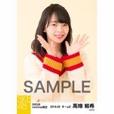 SKE48 2018年2月度 net shop限定個別生写真「ニットワンピース」5枚セット 髙畑結希