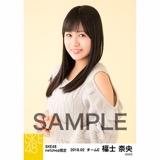SKE48 2018年2月度 net shop限定個別生写真「ニットワンピース」5枚セット 福士奈央
