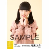 SKE48 2018年2月度 net shop限定個別生写真「ニットワンピース」5枚セット 石黒友月