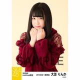 SKE48 2018年2月度 net shop限定個別生写真「ニットワンピース」5枚セット 大芝りんか