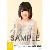 SKE48 2018年2月度 net shop限定個別生写真「ニットワンピース」5枚セット 白雪希明