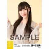 SKE48 2018年2月度 net shop限定個別生写真「ニットワンピース」5枚セット 野々垣美希