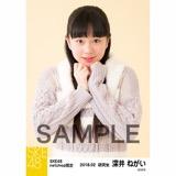 SKE48 2018年2月度 net shop限定個別生写真「ニットワンピース」5枚セット 深井ねがい