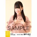 SKE48 2018年2月度 net shop限定個別生写真「ニットワンピース」5枚セット 森平莉子