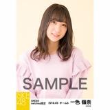 SKE48 2018年3月度 net shop限定個別生写真「花柄スカート」5枚セット 一色嶺奈