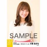 SKE48 2018年3月度 net shop限定個別生写真「花柄スカート」5枚セット 犬塚あさな