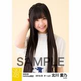 SKE48 2018年3月度 net shop限定個別生写真「花柄スカート」5枚セット 北川愛乃