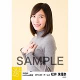 SKE48 2018年3月度 net shop限定個別生写真「花柄スカート」5枚セット 松井珠理奈