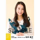 SKE48 2018年3月度 net shop限定個別生写真「花柄スカート」5枚セット 松本慈子