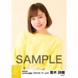 SKE48 2018年3月度 net shop限定個別生写真「花柄スカート」5枚セット 青木詩織