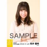 SKE48 2018年3月度 net shop限定個別生写真「花柄スカート」5枚セット 荒井優希