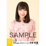 SKE48 2018年3月度 net shop限定個別生写真「花柄スカート」5枚セット 太田彩夏