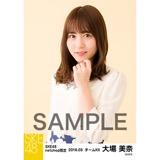 SKE48 2018年3月度 net shop限定個別生写真「花柄スカート」5枚セット 大場美奈
