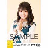 SKE48 2018年3月度 net shop限定個別生写真「花柄スカート」5枚セット 小畑優奈