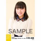 SKE48 2018年3月度 net shop限定個別生写真「花柄スカート」5枚セット 片岡成美