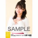 SKE48 2018年3月度 net shop限定個別生写真「花柄スカート」5枚セット 北野瑠華