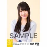 SKE48 2018年3月度 net shop限定個別生写真「花柄スカート」5枚セット 白井琴望