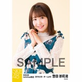 SKE48 2018年3月度 net shop限定個別生写真「花柄スカート」5枚セット 惣田紗莉渚