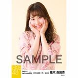 SKE48 2018年3月度 net shop限定個別生写真「花柄スカート」5枚セット 高木由麻奈