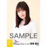 SKE48 2018年3月度 net shop限定個別生写真「花柄スカート」5枚セット 髙塚夏生