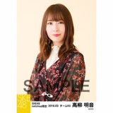 SKE48 2018年3月度 net shop限定個別生写真「花柄スカート」5枚セット 高柳明音