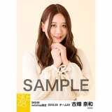 SKE48 2018年3月度 net shop限定個別生写真「花柄スカート」5枚セット 古畑奈和