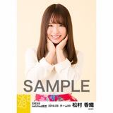 SKE48 2018年3月度 net shop限定個別生写真「花柄スカート」5枚セット 松村香織