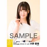 SKE48 2018年3月度 net shop限定個別生写真「花柄スカート」5枚セット 水野愛理