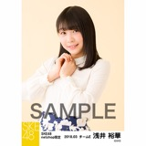 SKE48 2018年3月度 net shop限定個別生写真「花柄スカート」5枚セット 浅井裕華