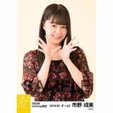 SKE48 2018年3月度 net shop限定個別生写真「花柄スカート」5枚セット 市野成美
