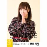 SKE48 2018年3月度 net shop限定個別生写真「花柄スカート」5枚セット 鎌田菜月
