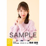 SKE48 2018年3月度 net shop限定個別生写真「花柄スカート」5枚セット 熊崎晴香
