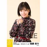 SKE48 2018年3月度 net shop限定個別生写真「花柄スカート」5枚セット 後藤楽々