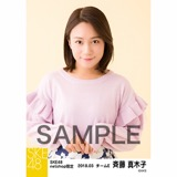 SKE48 2018年3月度 net shop限定個別生写真「花柄スカート」5枚セット 斉藤真木子
