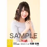 SKE48 2018年3月度 net shop限定個別生写真「花柄スカート」5枚セット 佐藤佳穂