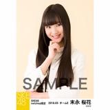 SKE48 2018年3月度 net shop限定個別生写真「花柄スカート」5枚セット 末永桜花