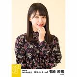 SKE48 2018年3月度 net shop限定個別生写真「花柄スカート」5枚セット 菅原茉椰