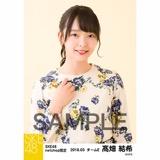 SKE48 2018年3月度 net shop限定個別生写真「花柄スカート」5枚セット 髙畑結希